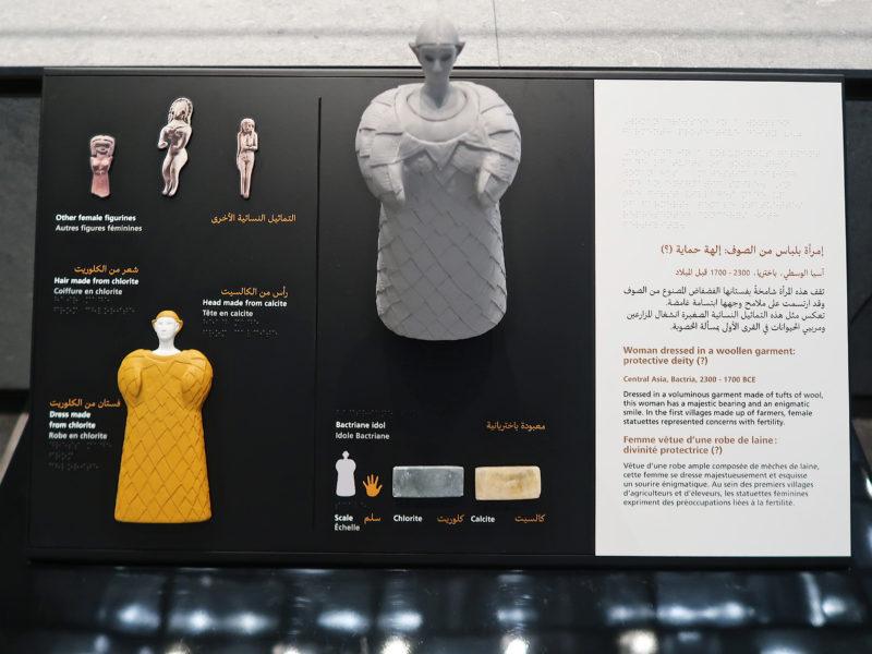 Louvre Abu Dhabi 2017 Femme vêtue d'une robe de laine : divinité protectrice Bactria