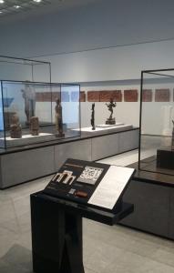 Louvre Abu Dhabi - 2017 Fragment de frise sculptée de versets coraniques