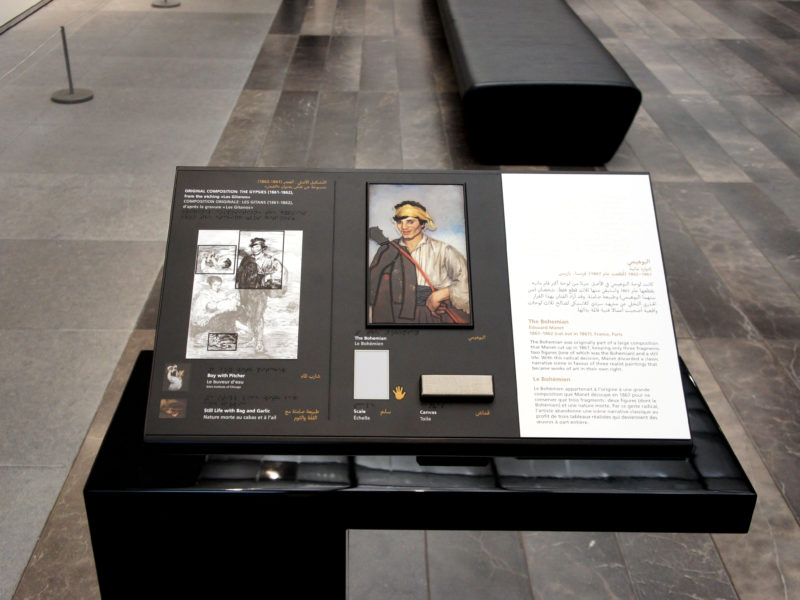 """Station tactile du tableau """"Le Bohémien"""" d'Edouard Manet - Louvre Abu Dhabi 2018"""
